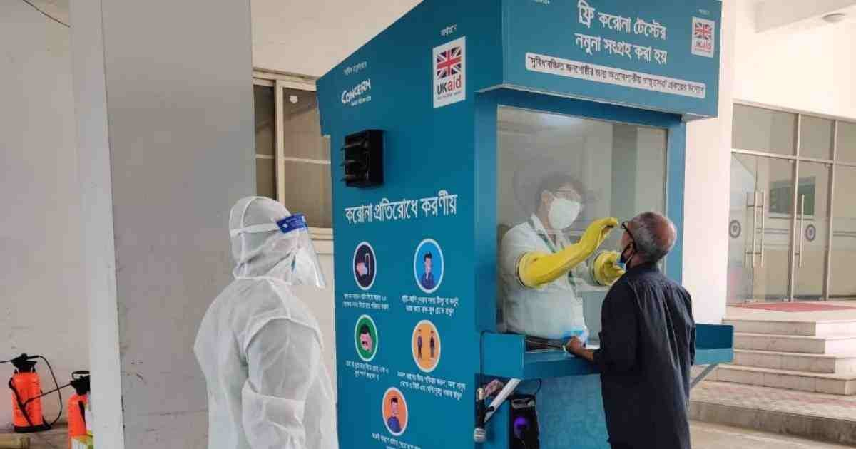 One-stop digital COVID-19 test booth launched in Dhaka