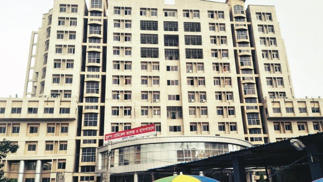 One-stop screening, sample collection launched at Mugda Hospital