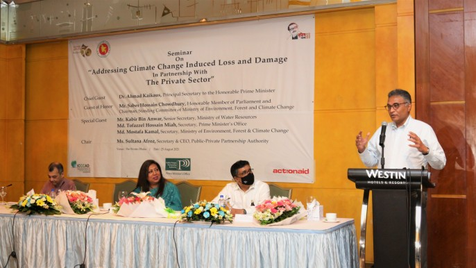 """Seminar on 'Addressing Climate Change Induced Loss and Damage in Bangladesh in Partnership with Private Sector"""""""