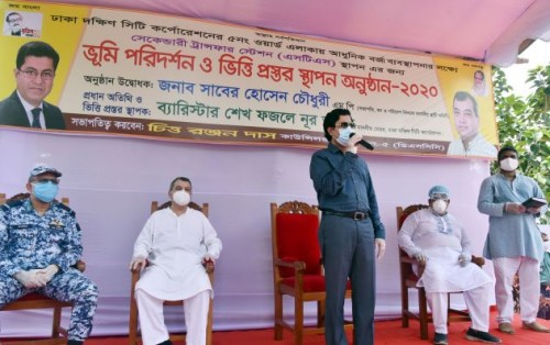 At the progrma of Foundation laid and visit the lands to set up Secondary Transfer Station (STS) at the Ward No. 2, 4 & 5 of Dhaka-9 Constituency.  Dated: 01-07-2020