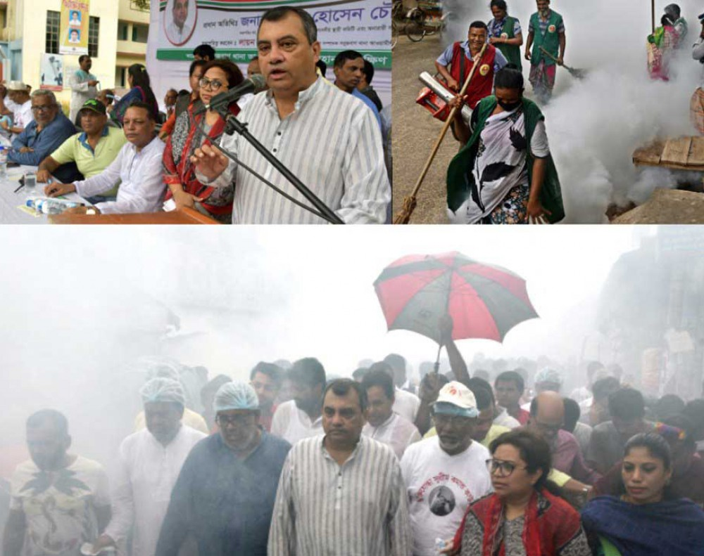 Public awareness meeting, mosquito eradication campaign, leaflet distribution and cleanliness campaign organized by Sabujbagh thana Awami League