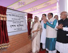 Inauguration of Mugda General Hospital 19 July 2013